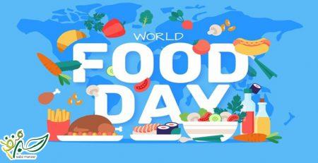 16 اکتبر_روز جهانی غذا_ سبز منظر